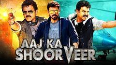 Aaj Ka Shoorveer (Gemini) Hindi Dubbed Full Movie | Venkatesh Action Hindi Dubbed Movie