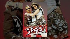 Kanchana Hindi Dubbed Full Movie | Raghava Lawrence Sarath Kumar Lakshmi Rai