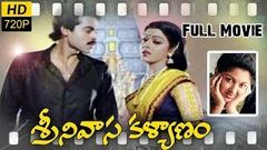 Srinivasa Kalyanam (శ్రీనివాస కళ్యాణం) Full length Telugu Movie Venkatesh Bhanupriya Gouthami