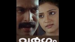 Malayalam Full Movie VARGAM [ HD Full Movie ]