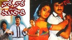 Nari Nari Naduma Murari (1990)   Full Length Telugu Movie   Bala Krishna   Sobhana   Nirosha