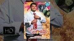 Love Junction (2013) - Full Length Telugu Film - Krishnudu - Sandeepthi - Midhuna