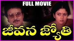 Jeevana Jyothi Telugu Full Length Movie - Sarath Babu Rajendra Prasad Jayasudha