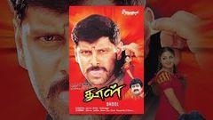 Dhool | Full Tamil Movie | Vikram Jyothika