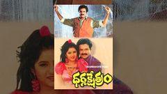 Dharma Kshetram (1992) - HD Full Length Telugu Film - Balakrishna - Divya Bharti