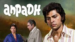 Anpadh 1978 Very Popular Old Indian Bollywood Movie Ashok Kumar Aruna Irani 129