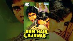 Ek Jaan Hain Hum (1983) Hindi full Movie | Shammi Kapoor Pran Tanuja