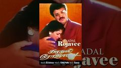 Kaathal Rojave (2000) - Watch Free Full Length Tamil Movie Online