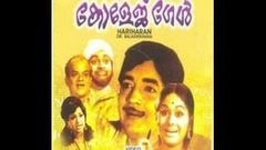 Full malayalam movie College Girl 1974: