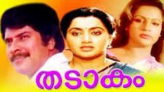 Ee Kaikalil 1986 Full Malayalam Movie Mammootty Seema Shobhana Latest Movies Online
