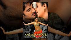 Bhagyalakshmi Bumper Draw Telugu Full Length Movie Rajendra Prasad Farjana Mumaith Khan