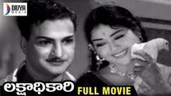 Manchi Manishi Telugu Full Movie | NTR | Jamuna | Gummadi | Old Classical Hit Movies | Divya Media