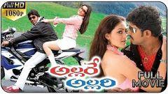 Allari (2002) - Full Length Telugu Film - Allari Naresh - Swetha Agarwal - Kota Srinivasa Rao