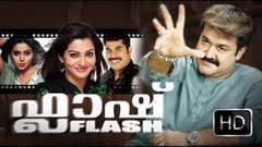 Flash Malayalam Full Movie High Quality