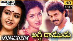 Aggiramudu Telugu Full Length Movie Venkatesh Akkineni Gautami Shalimarcinema