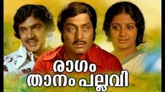 Malayalam Full Movie | Super Hit Malayalam Movie | Malayalam Old Movies