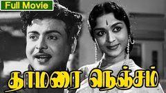 Tamil Full Movie | Thamarai Nenjam [ தாமரை நெஞ்சம் ] | Ft Gemini Ganesan Saroja Devi