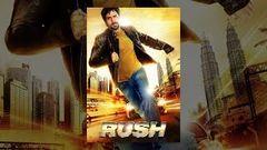 Rush - HD | Emraan Hashmi | Neha Dhupia | Sagarika Ghatge | Hindi Movies Full Movie