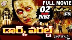 Once Again Dark World English Dubbed Movie In Telugu Hollywood Action Movies