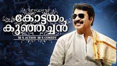 Malayalam Super Hit Movie   Kottayam Kunjachan [ HD ]   Comedy Action Full Movie   Ft Mammootty
