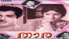 Thara 1970: Full Length Malayalam Movie