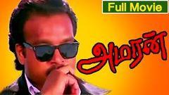 Tamil Full Length Movie | Amaran Action Movie | Ft Karthik Bhanupriya