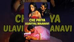Che Priya Ulaviyal Maanavi Tamil Full Movie 2014 | New Tamil Movie HD