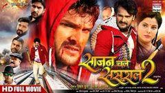 SAJAN CHALE SASURAL 2   Khesari Lal Yadav Smriti Sinha   FULL HD BHOJPURI MOVIE