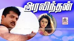 Aravindhan | Full Tamil Movie | Sarath Kumar Nagma | HD 1080p