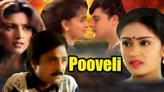 Pooveli (1998) | Full Tamil Movie | Karthik Abbas Kausalya