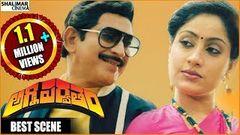 Agniparvatham Telugu Full Length Movie అగ్నిపర్వతం తెలుగు సినిమా Krishna Vijayashanti