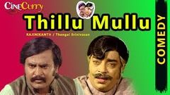 Thillu Mullu | All Comedy Scenes | Rajinikanth Thengai Srinivasan