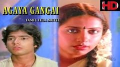 Aagaaya Gangai 1982 Tamil Movie Karthik Suhasini Movies Full HD Quality