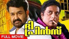 Malayalam Full Movie | The Prince | Full Action Movie | Ft Mohanlal Prakash Raj Prema