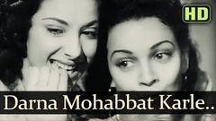 Darr Na Mohabbat Karle - Andaz - Dilip Kumar - Nargis - Old Hindi Songs