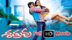 Shatruvu Full Length Telugu Movie