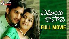 Ye Maya Chesave Telugu Full Movie | Naga Chaitanya | Samantha | Gautam Menon | A R Rahman