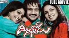 Dillunnodu Telugu Full Length Movie Sai Ram Shankar Priyadarshini Jasmine