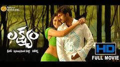 telugu movie Lakshyam Movie