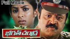 Bharat Chandra Full Length Telugu Movie DVD Rip