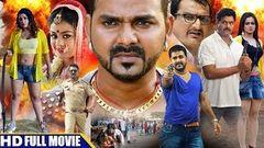 Bhojpuri Full Movie | Ziddi Aashiq | Pawan Singh 2014