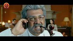 Ajit Superhit Telugu Full Movie 2019 || New Telugu Movie 2019 || Telugu HD Full Length Movie Soolam