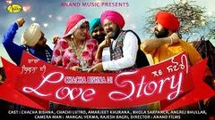 CHACHA BISHNA l LOVE STORY l LATEST PUNJABI MOVIE 2018 l NEW PUNJABI FULL ONLINE MOVIES 2018