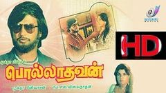Polladhavan Tamil Full Movie Online | Rajinikanth Movies Full | Lakshmi Sri Priya