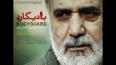 Pedar Father] [Iranian Movie with English subtitle]