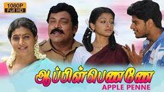 Apple Pennae 2014 Tamil Full Movie | New Movies 2014 | Full Movie 2014