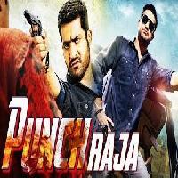 Hamar Shoorveer 2011 (Shakti) | Bhojpuri Full Movie | Jr Ntr Ileana D& 039; Cruz Prabhu Ganesan