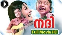 Nadhi Malayalam Full Movie Official [HD]