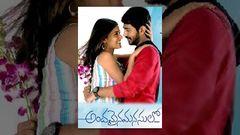Andamaina Manasulo Telugu Full Length Movie Rajeev Ramya Archana Gupta