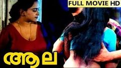 Chenkol 2002 Full Malayalam Movie Part 1